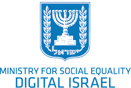 Digital Israel, Ministry for Social Equality, Israel